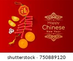 happy chinese new year card... | Shutterstock .eps vector #750889120