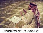 religious muslim man praying... | Shutterstock . vector #750956359