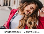 close up portrait of inspired... | Shutterstock . vector #750958513