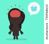 silhouette people with brain... | Shutterstock .eps vector #750968614