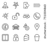 thin line icon set   share  24... | Shutterstock .eps vector #751004860