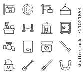 thin line icon set   shop... | Shutterstock .eps vector #751021894