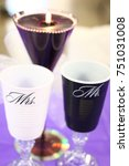 Small photo of Mr and Mrs Solo cup