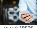 business technology ... | Shutterstock . vector #751032148