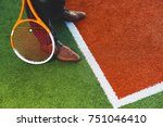 concept business is like big... | Shutterstock . vector #751046410