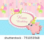 baby birthday invitation with... | Shutterstock .eps vector #751053568