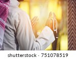 religious muslim man praying... | Shutterstock . vector #751078519