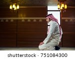 religious muslim man praying... | Shutterstock . vector #751084300