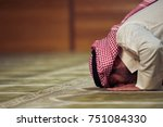 religious muslim man praying... | Shutterstock . vector #751084330