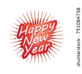 happy new year vector with rays ... | Shutterstock .eps vector #751084738