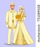 muslim wedding couple  muslim...   Shutterstock .eps vector #751089028