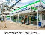 samut prakan  thailand ... | Shutterstock . vector #751089430