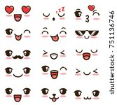 cute kawaii emoticon face  | Shutterstock .eps vector #751136746