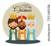 merry christmas three magic and ... | Shutterstock .eps vector #751140538