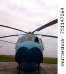 Small photo of A helicopter is a type of rotorcraft in which lift and thrust are supplied by rotors. This allows the helicopter to take off and land vertically, to hover, and to fly forward, backward, and laterally.