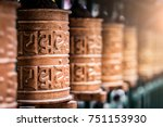 closed up the prayer wheel at... | Shutterstock . vector #751153930