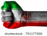 fist painted in colors of iran... | Shutterstock . vector #751177300