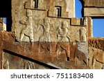 persepolis is the capital of... | Shutterstock . vector #751183408