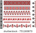set of embroidery patterns like ... | Shutterstock .eps vector #751183873