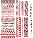 set of embroidery patterns like ... | Shutterstock .eps vector #751183918