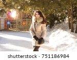 amazing cute woman in winter | Shutterstock . vector #751186984
