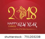 chinese new year poster for the ... | Shutterstock .eps vector #751203238