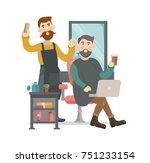 barbershop   hairdressers salon.... | Shutterstock .eps vector #751233154