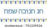 vector illustration of happy...   Shutterstock .eps vector #751235926