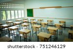 lecture room or school empty... | Shutterstock . vector #751246129