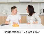 beautiful woman with her son...   Shutterstock . vector #751251460