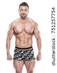 man bodybuilder showing... | Shutterstock . vector #751257754