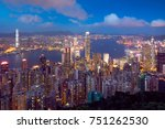 hong kong skyline at dusk  view ... | Shutterstock . vector #751262530