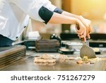 japanese food counter japanese... | Shutterstock . vector #751267279