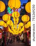 kyushu  nagasaki  japan  ...   Shutterstock . vector #751269250