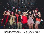 blurred people in party   group ... | Shutterstock . vector #751299700