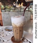 Small photo of Mixed coffee with aroma of coffee aroma