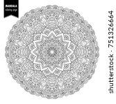 monochrome ethnic mandala... | Shutterstock .eps vector #751326664