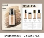 cosmetic magazine template ... | Shutterstock .eps vector #751353766