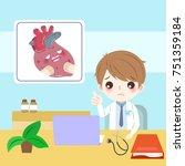 cute cartoon doctor with hert... | Shutterstock . vector #751359184