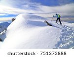 snow covered peak and a woman... | Shutterstock . vector #751372888