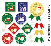 christmas label | Shutterstock .eps vector #751382548