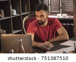 young business man with beard... | Shutterstock . vector #751387510