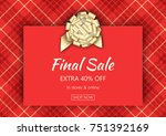 holiday season sale banner... | Shutterstock .eps vector #751392169