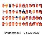 people. big set of characters...   Shutterstock .eps vector #751393039