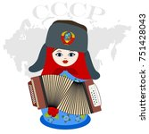 russian nesting doll with...   Shutterstock .eps vector #751428043