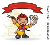 chinese character eating... | Shutterstock .eps vector #75142948