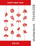 new year card with japanese... | Shutterstock .eps vector #751431328