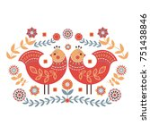 illustration with birds and...   Shutterstock .eps vector #751438846
