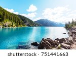 hike to turquoise waters of... | Shutterstock . vector #751441663
