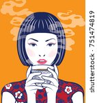 Vector Of Chinese Lady In Retro ...